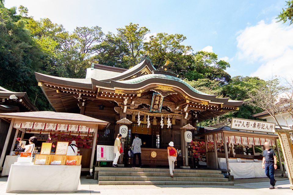 江島神社の辺津宮