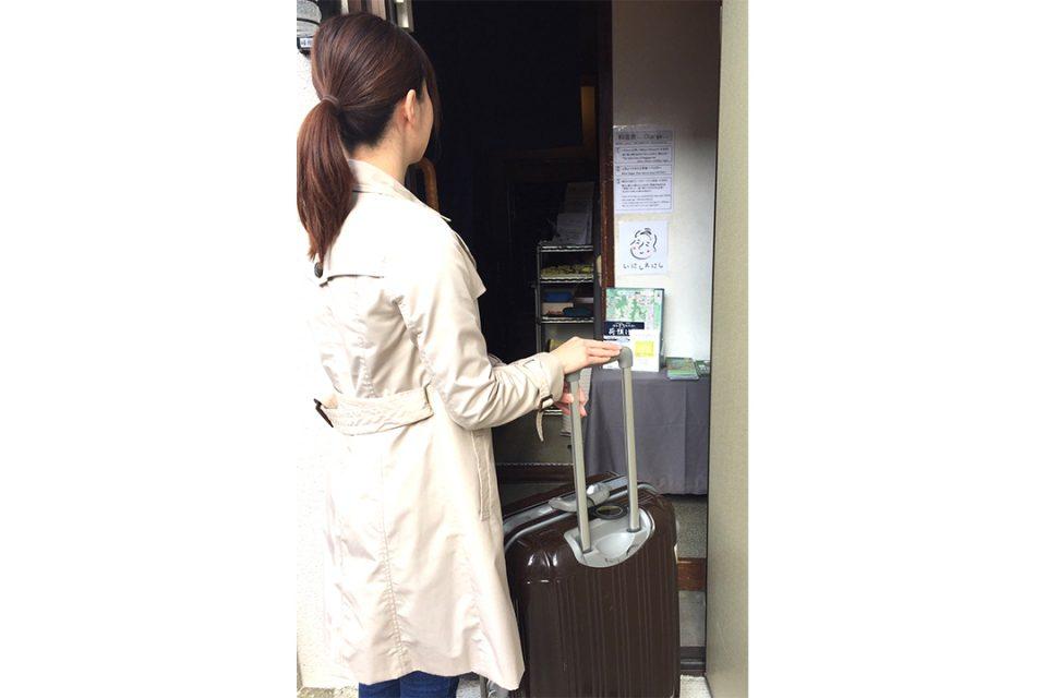 鎌倉いにしえにしの荷預け処イメージ1