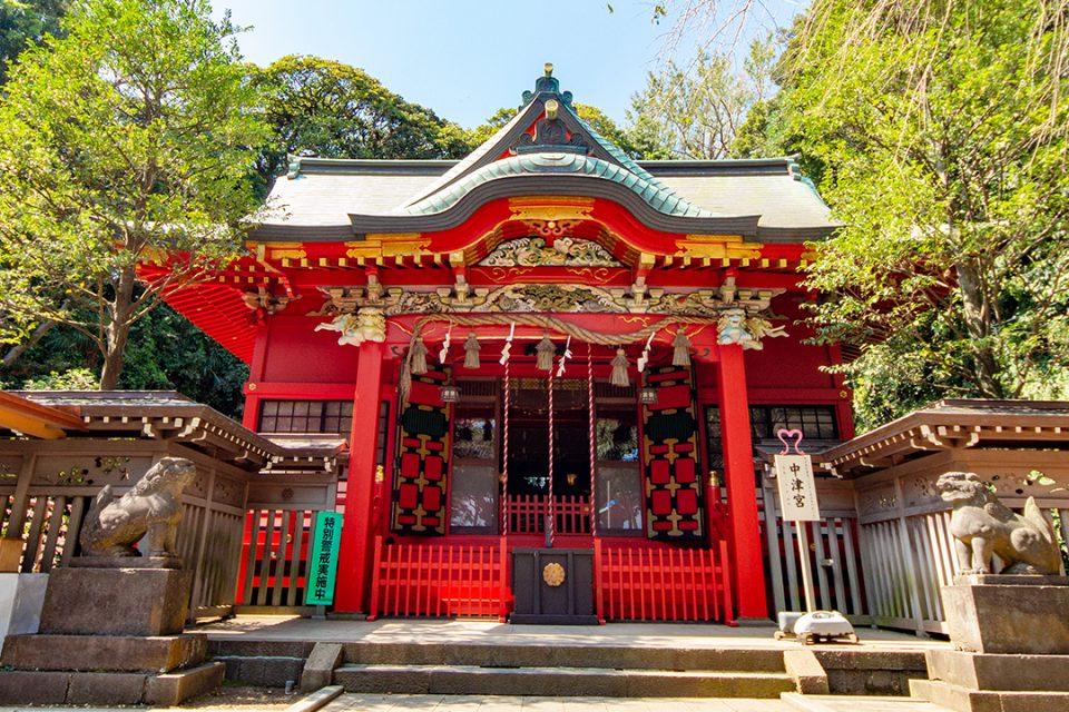江島神社の中津宮