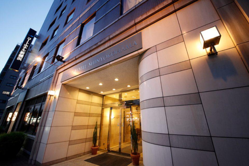 コートホテル新横浜の外観(夜)