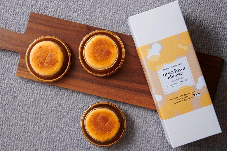 鎌倉小川軒のふわふわチーズ