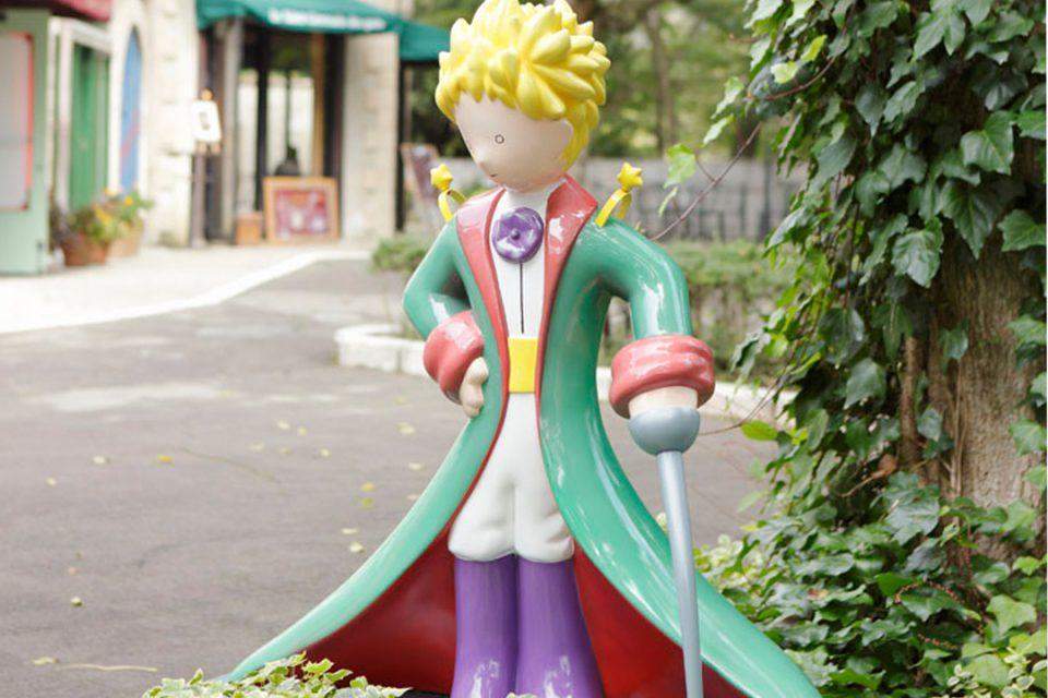 星の王子さまミュージアムの園内1