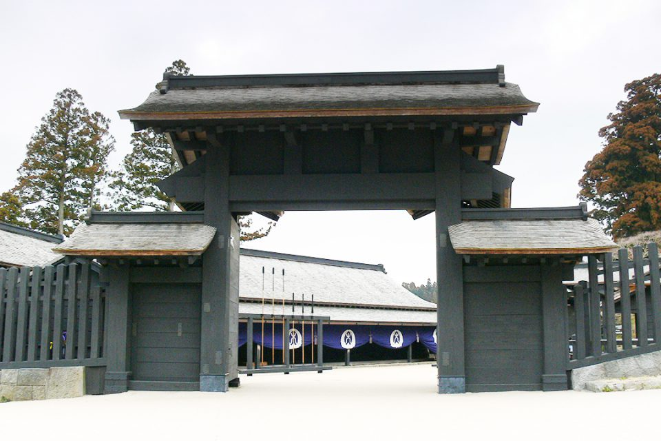 箱根関所入口