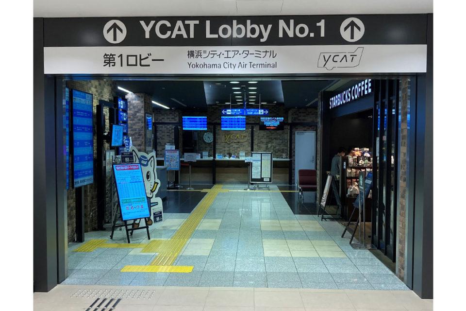 YCATのロビー
