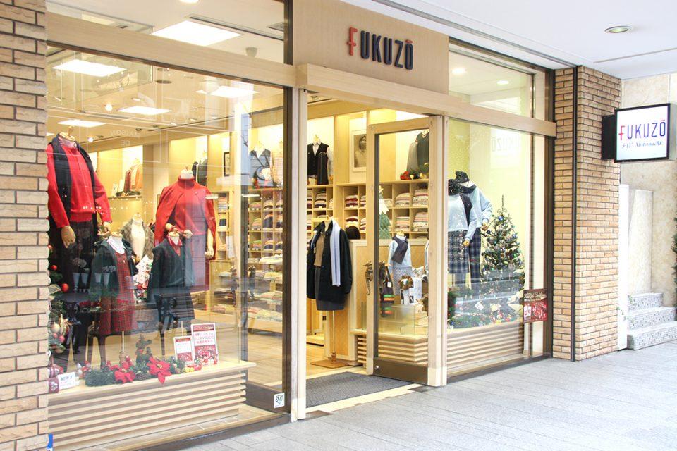 フクゾー洋品店の外観