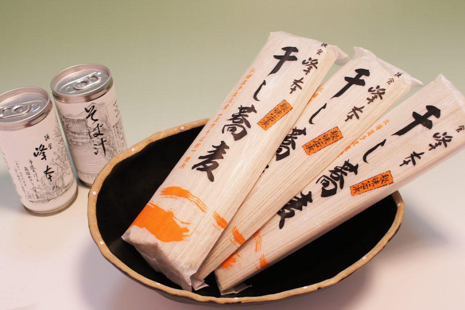 鎌倉峰本の干し蕎麦