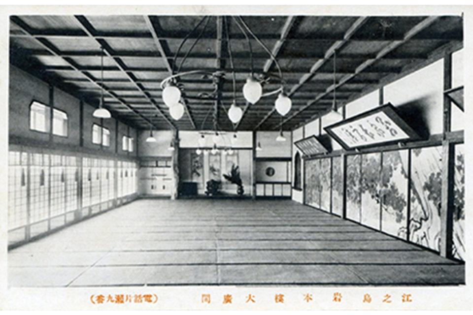岩本楼の100畳敷の大広間の完成時の写真