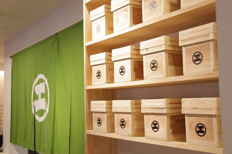 小田原江嶋の店内の茶箱