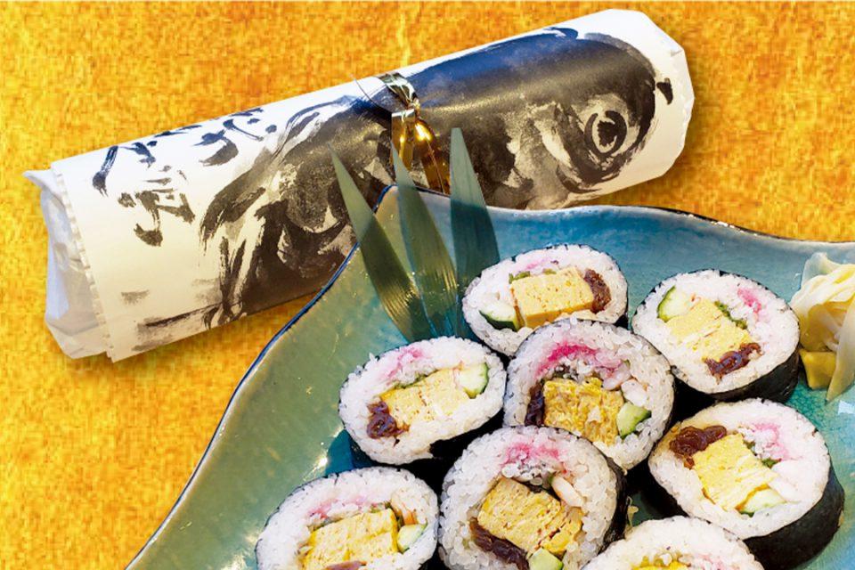 日本料理鯉之助の料理3