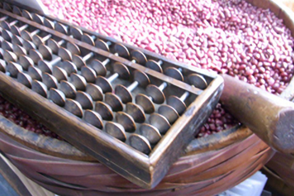 石渡源三郎商店の豆