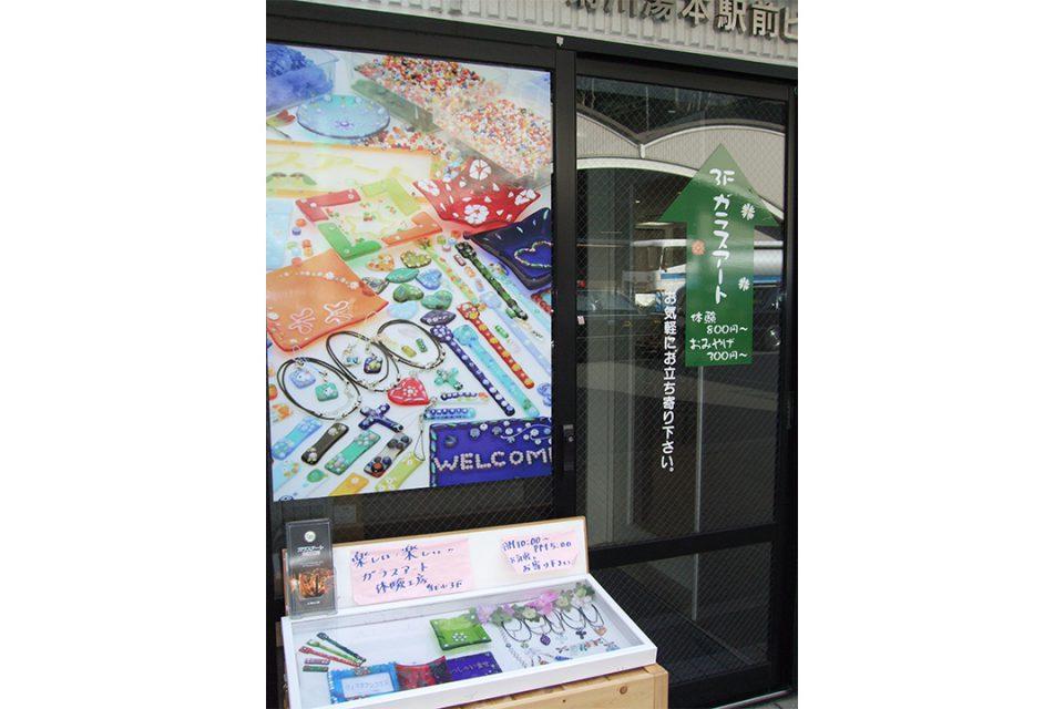 上田工芸の入り口