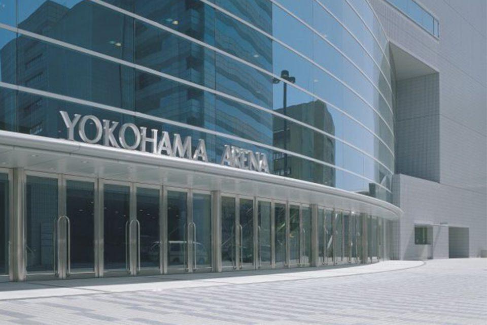 横浜アリーナの外観