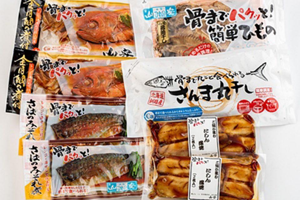 魚の加工商品イメージ