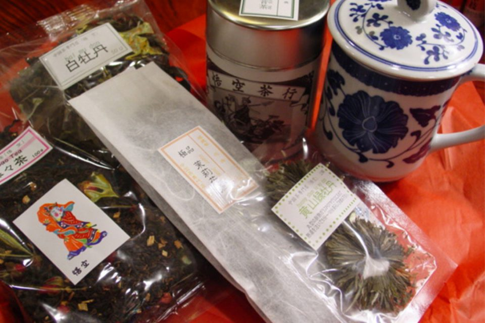 悟空茶荘の中国茶・中国茶器