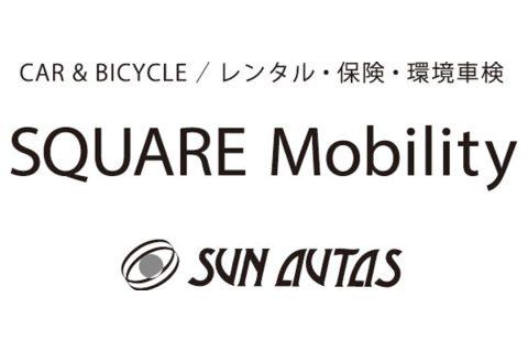 Fujisawa SST SQUARE Mobilityのロゴ
