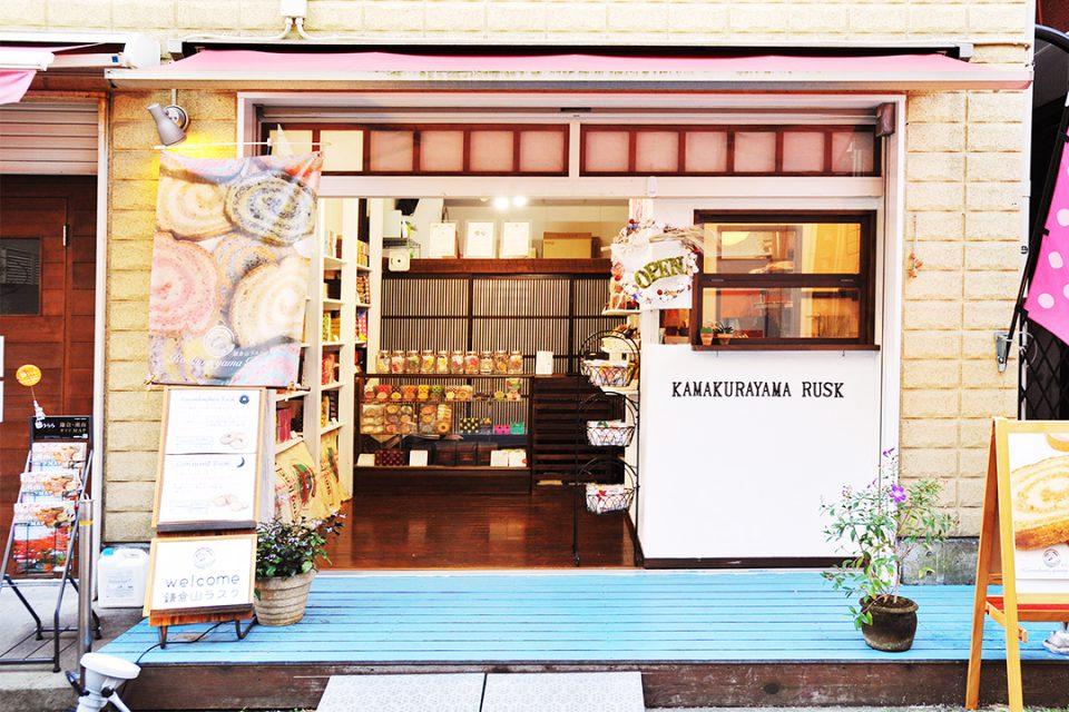 鎌倉山ラスク