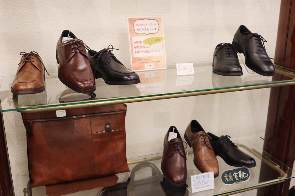 鎌倉靴コマヤ本店のメンズ靴