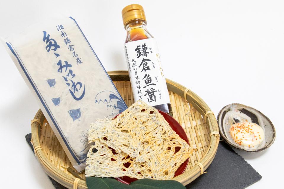 たたみいわしと鎌倉魚醬