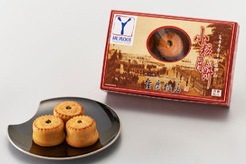 重慶飯店の小粒月餅