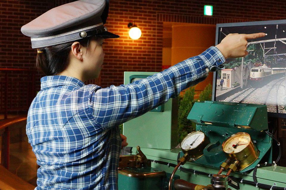 原鉄道模型博物館の動鉄実習