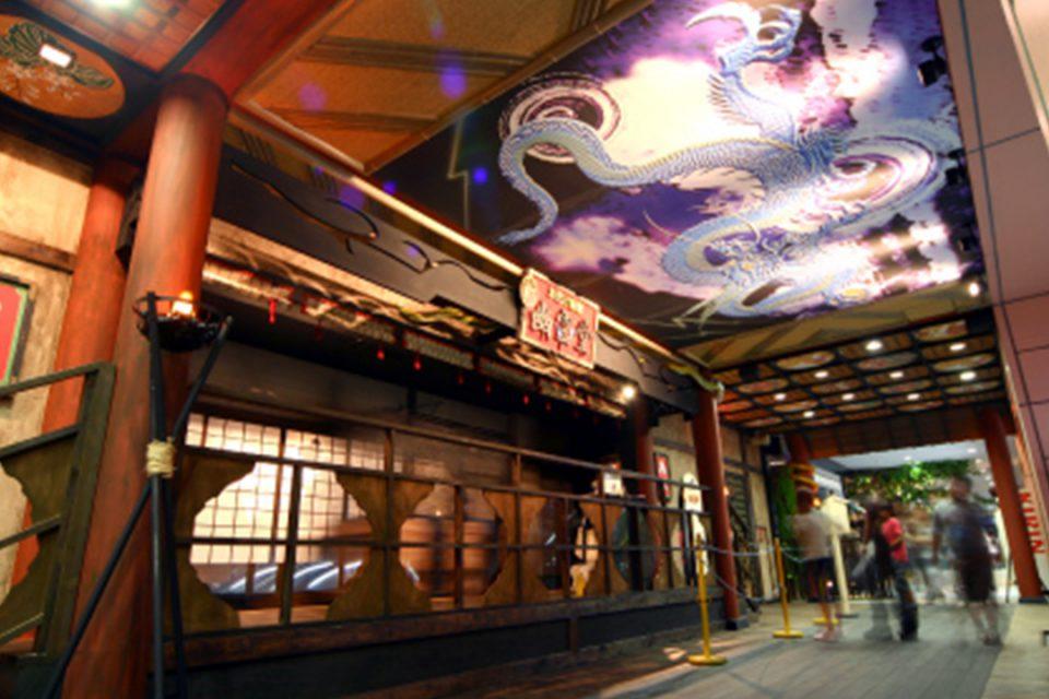 よこはまコスモワールドの新・幽霊堂〜恐怖の旅〜