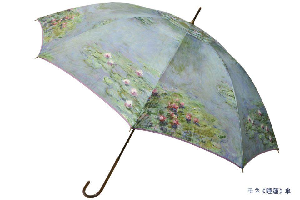 クロードモネ睡蓮がプリントされた雨傘