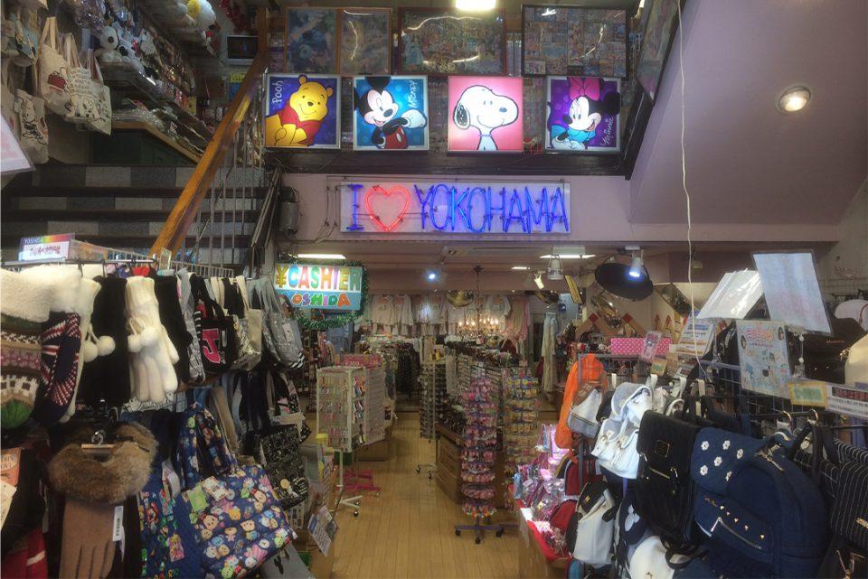 ヨシダ元町本店の店内