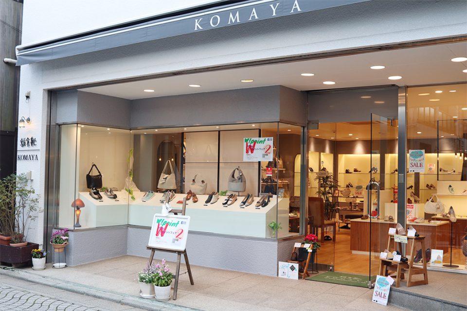「komaya kamakura」の画像検索結果