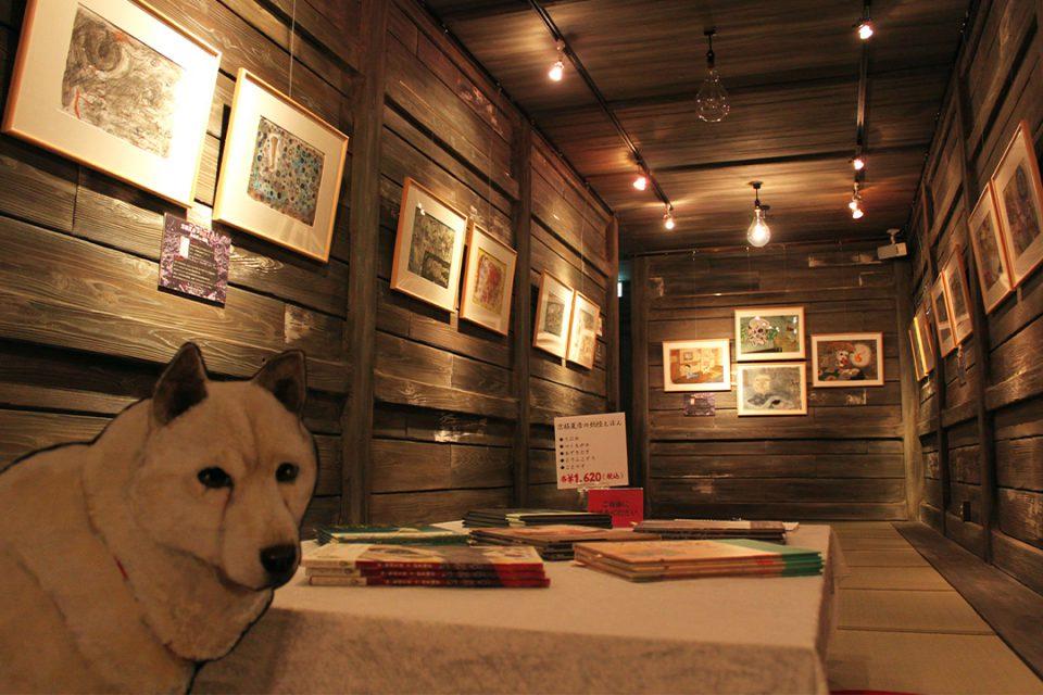 メリーアートギャラリー本館の展示物2
