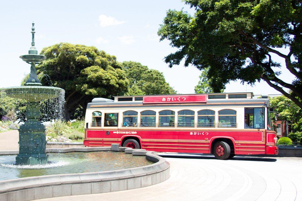 観光スポット周遊バス あかいくつ