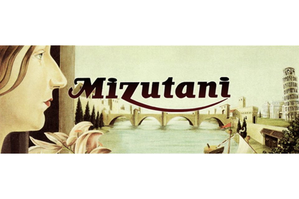 ミズタニのイメージ画像