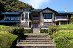鎌倉文学館の外観