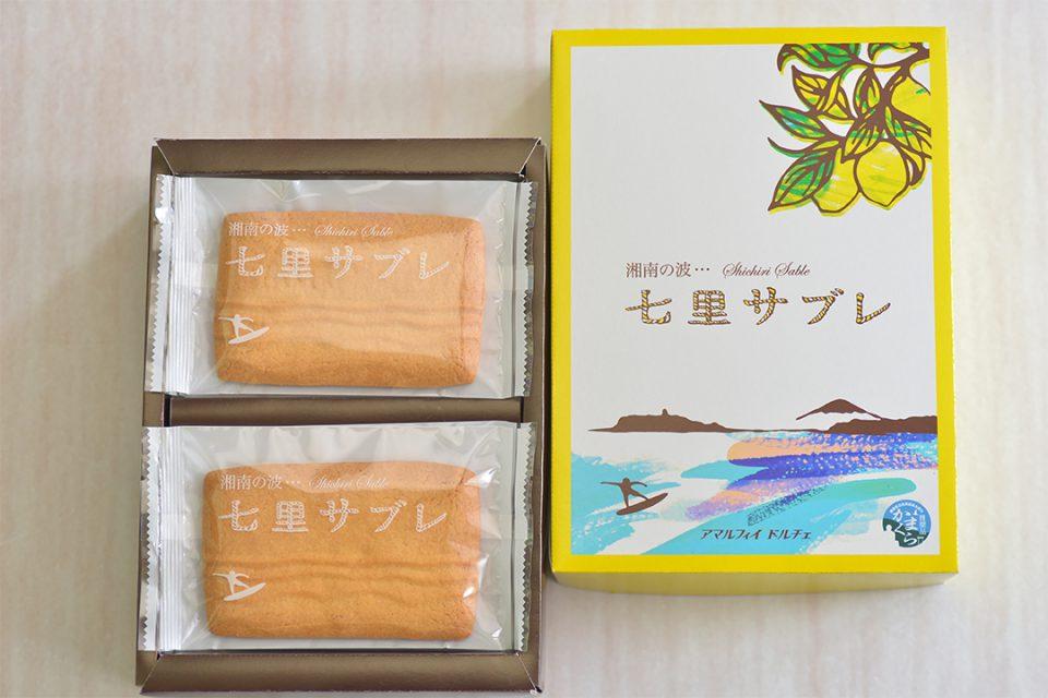 鎌倉七里サブレのパッケージ