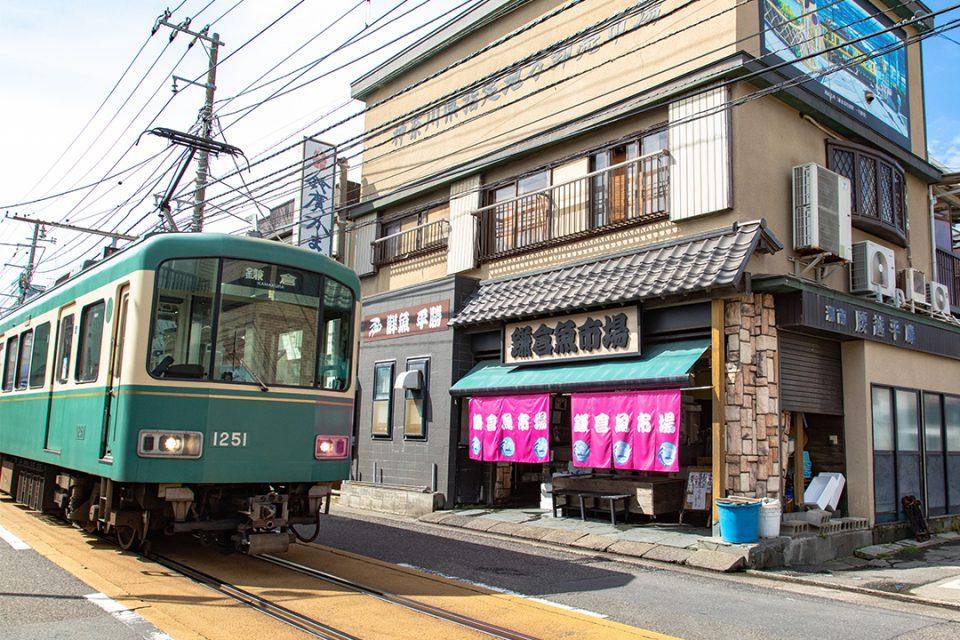 鎌倉魚市場(鮮魚平勝)の外観