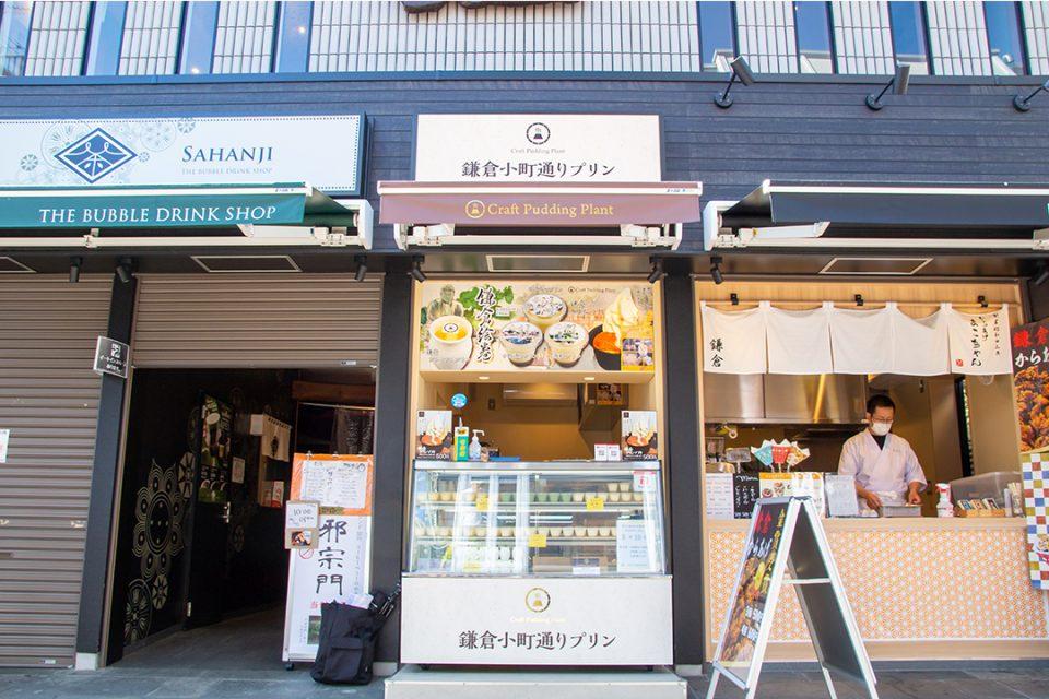 クラフトプリンプラント鎌倉店の外観