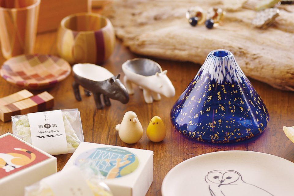 ギャラリーショップこまもの屋箱根の商品イメージ1