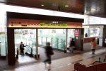 ハルネ小田原の入口