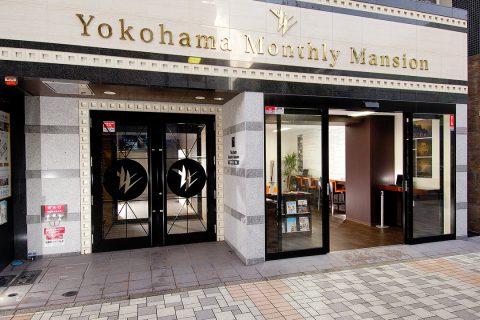 横浜ウィークリー新館入口