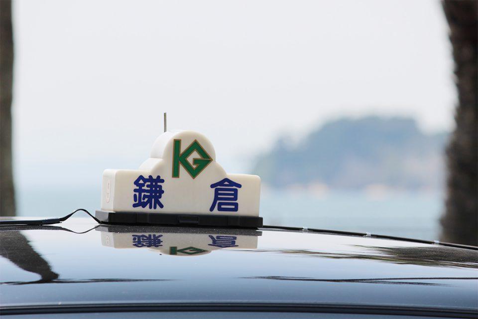 ケージーグループの観光タクシー4