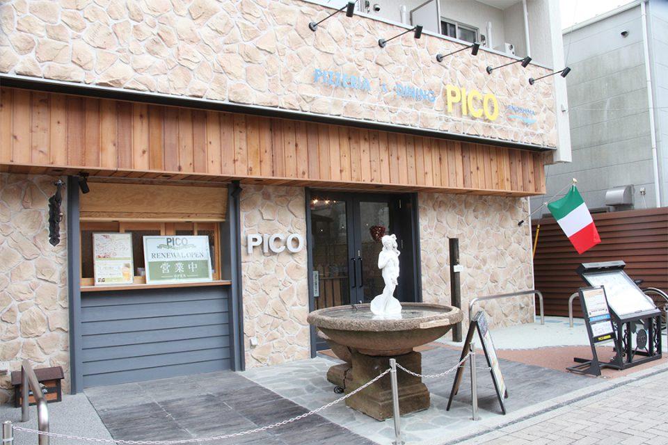 ピコ江ノ島店の外観