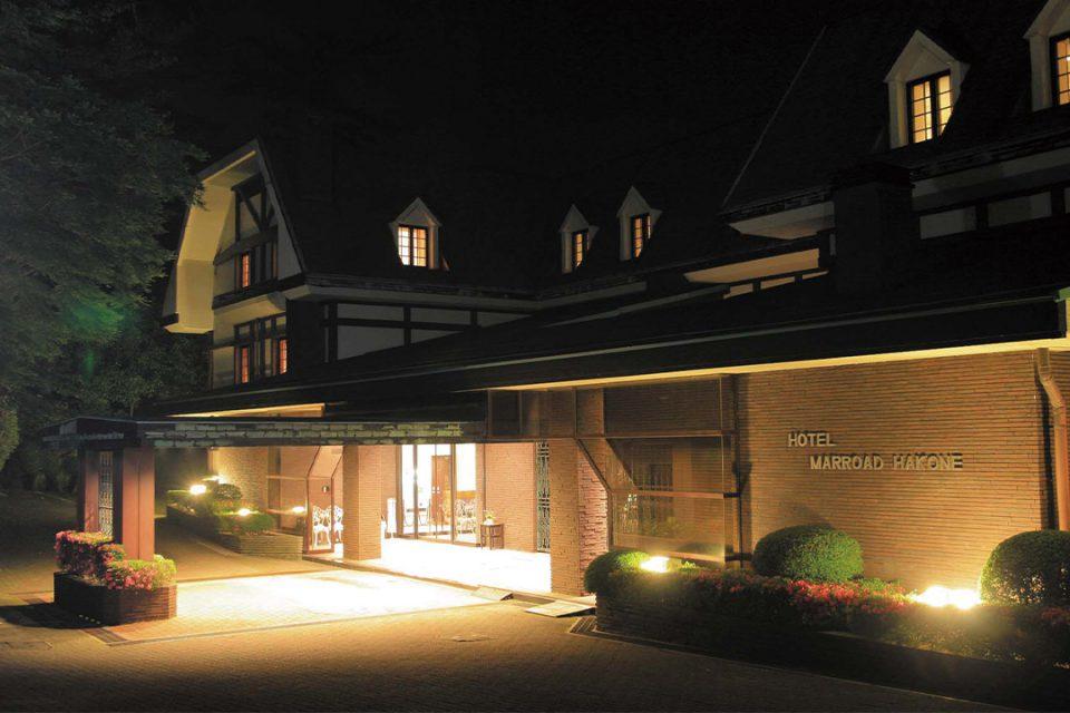 ホテルマロウド箱根