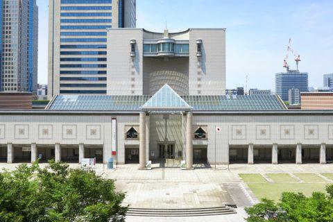 横浜美術館の外観