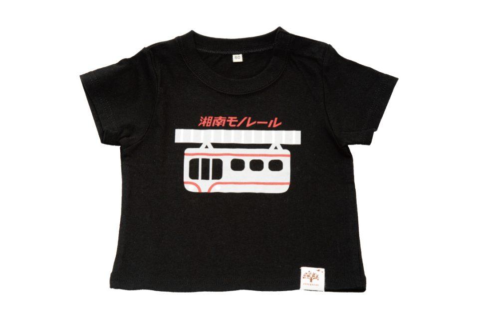 ぺぺアンドケイキの湘南モノレールTシャツ
