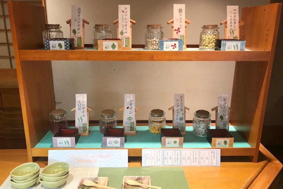 ダイヤモンド鎌倉別邸ソサエティのサプリメントバイキング