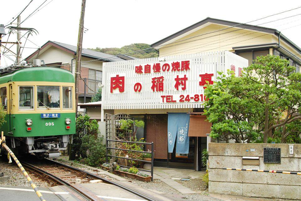 稲村亭の外観と江ノ電
