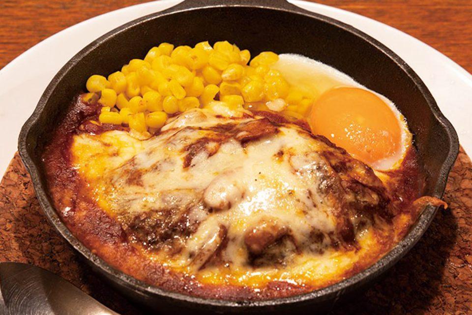 スポーツカフェヤンキースの煮込みハンバーグステーキ 焦がしチーズ風味