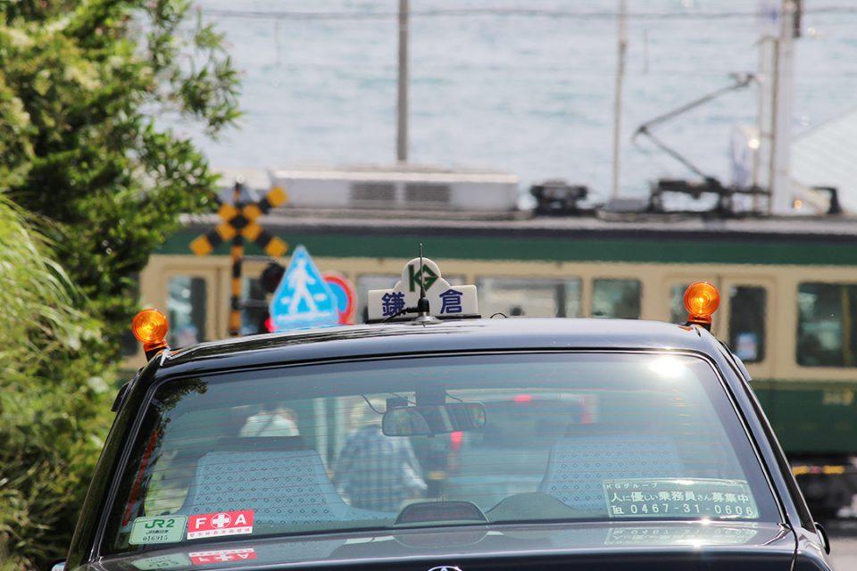 ケージーグループの観光タクシーと江ノ電