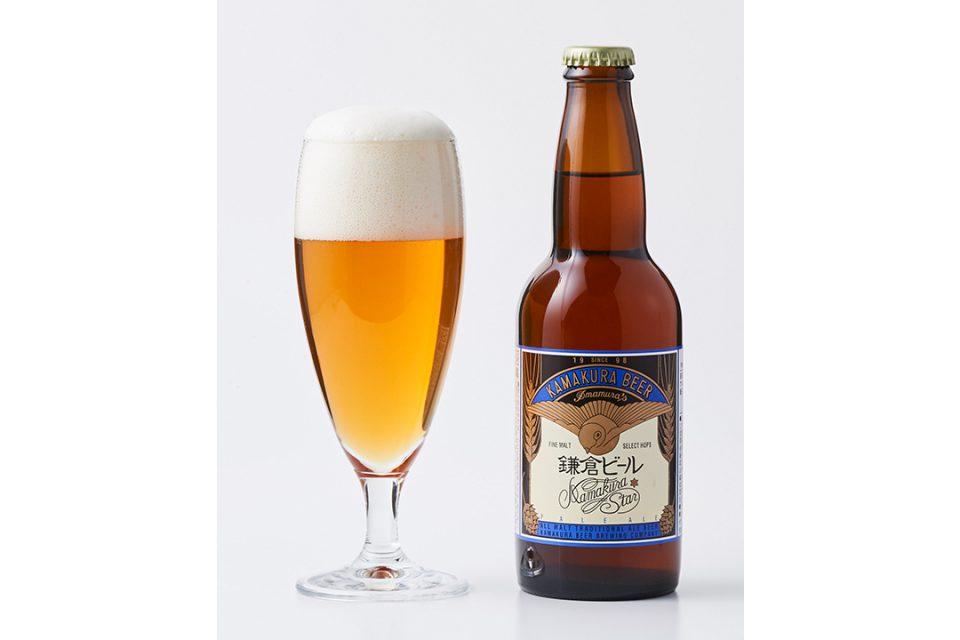 鎌倉ビール醸造株式会社の鎌倉ビール〜星〜