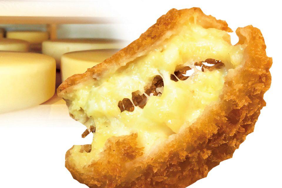 いも吉館江の島店のチーズコロッケ