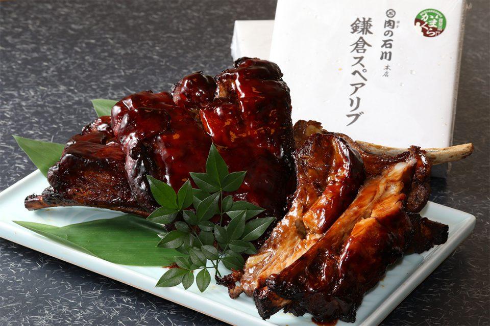 肉の石川の鎌倉スペアリブ
